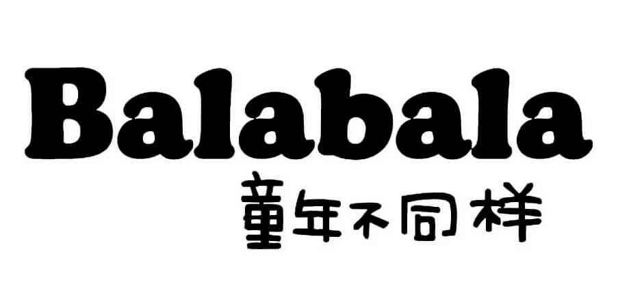 logo carousel
